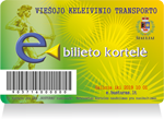 Elektroninio bilieto kortelė